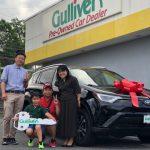 [納車ブログ] 2017 Toyota RAV4