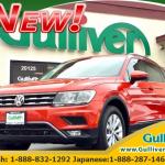 【NewCar Program】ガリバーUSAおすすめ新車リスト
